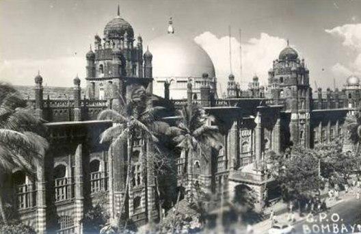 20-GPO-Mumbai