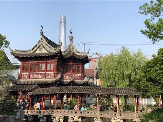 yu-gardens