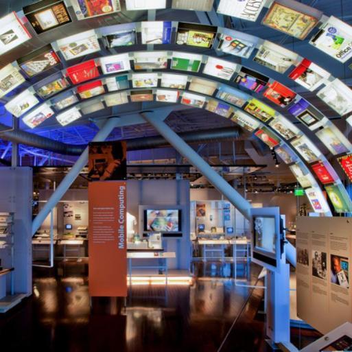 computer museum